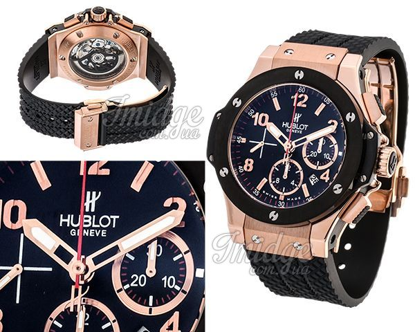 Мужские часы Hublot  №MX3023