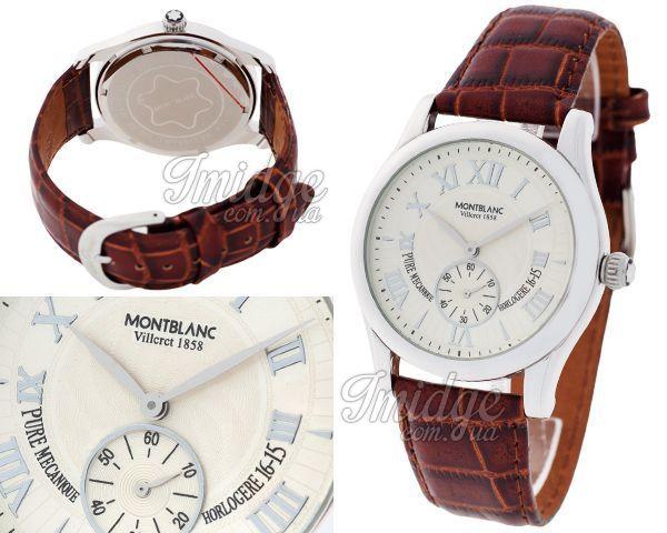 Мужские часы Montblanc  №MX2683