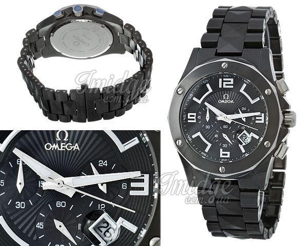 Мужские часы Omega  №MX1535