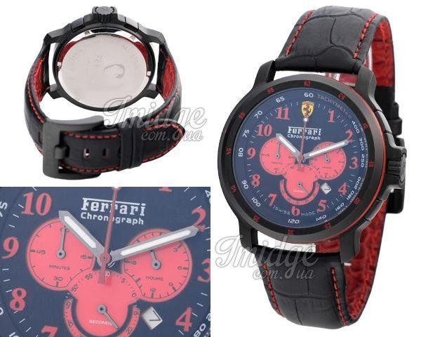Мужские часы Ferrari  №MX1793