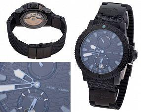 Мужские часы Ulysse Nardin  №MX1810