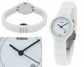 Женские часы Rado  №MX2526