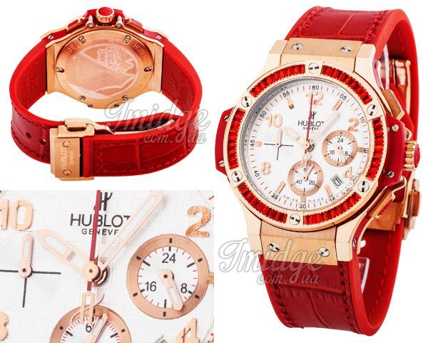 Женские часы Hublot  №MX2064