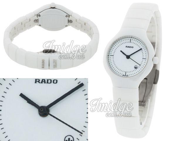 Копия часов Rado  №MX2526