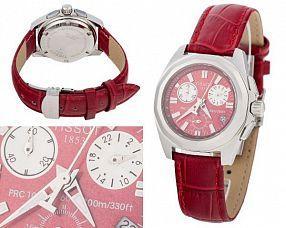 Копия часов Tissot  №MX1957