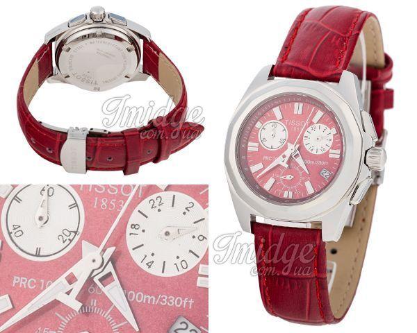Женские часы Tissot  №MX1957