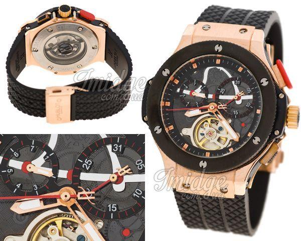 Мужские часы Hublot  №MX1034