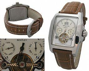 Мужские часы Breitling  №MX0164