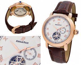 Мужские часы Audemars Piguet  №MX1132