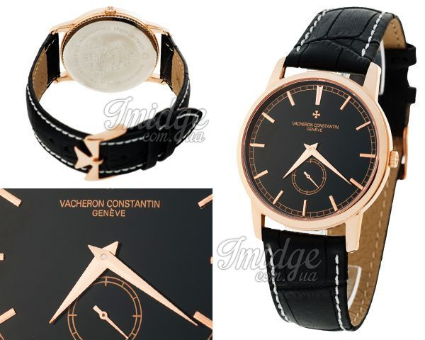 Мужские часы Vacheron Constantin  №MX2328