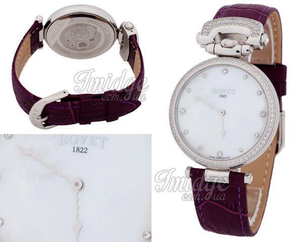 Женские часы Bovet  №N2326