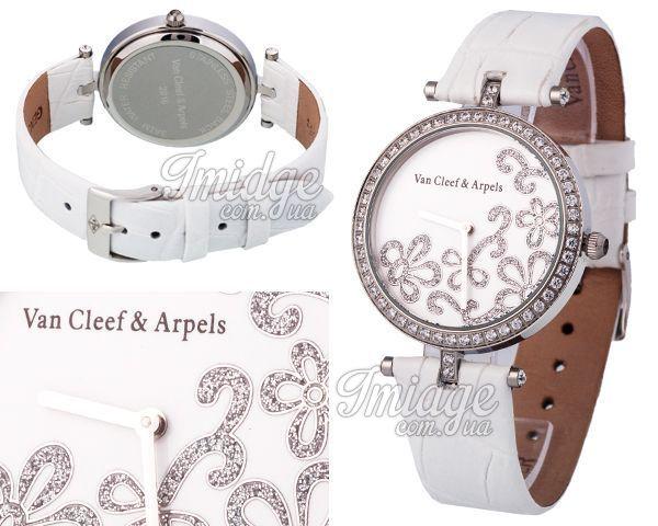 Копия часов Van Cleef & Arpels  №MX2215