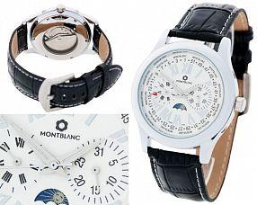 Копия часов Montblanc  №MX2637