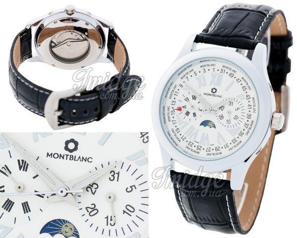 Мужские часы Montblanc  №MX2637