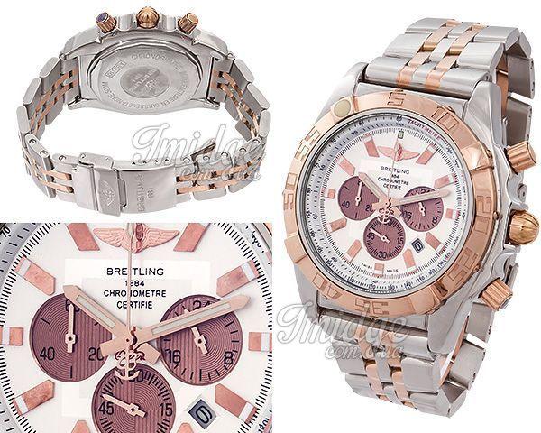 Мужские часы Breitling  №MX2935