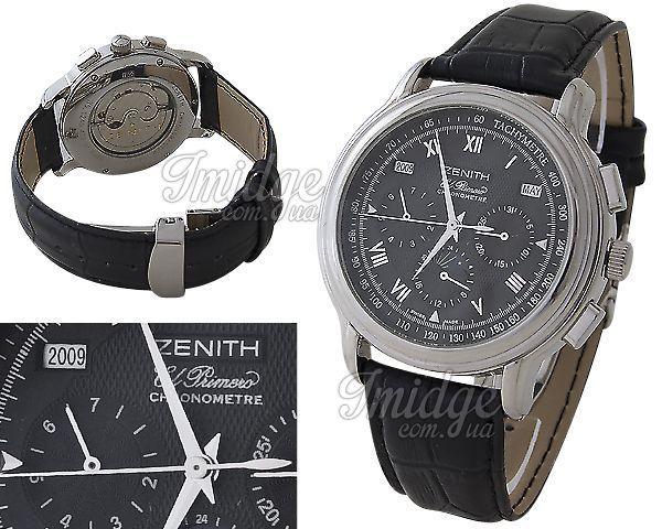 Мужские часы Zenith  №M2667