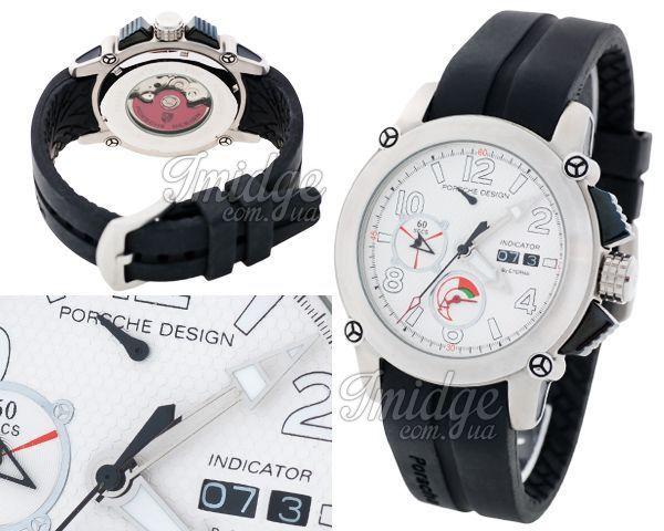 Мужские часы Porsche Design  №MX2631