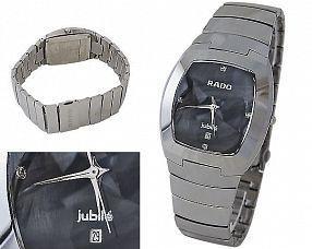 Копия часов Rado  №H0398