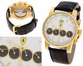 Копия часов Ferrari  №MX1029