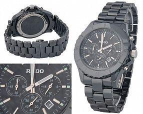 Мужские часы Rado  №N0605