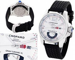 Мужские часы Chopard  №MX2798