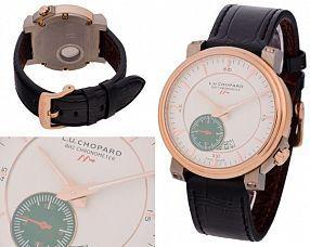Мужские часы Chopard   №N1562-1