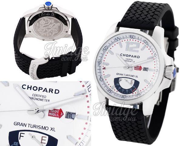 Копия часов Chopard  №MX2798