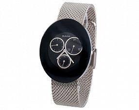 Унисекс часы Rado Модель №N1301