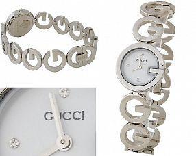 Копия часов Gucci  №H0703