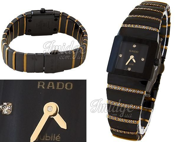 Женские часы Rado  №MX2597