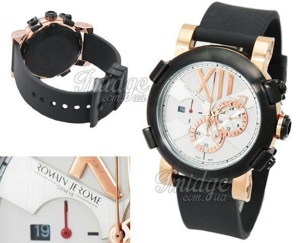 Мужские часы Romain Jerome  №M3685-4