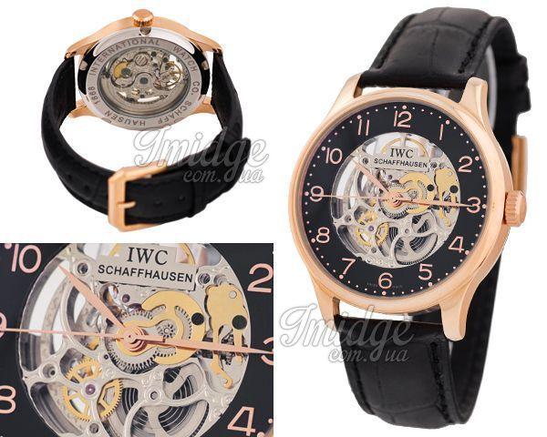 Мужские часы IWC  №N1187