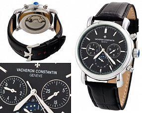 Копия часов Vacheron Constantin  №MX1297