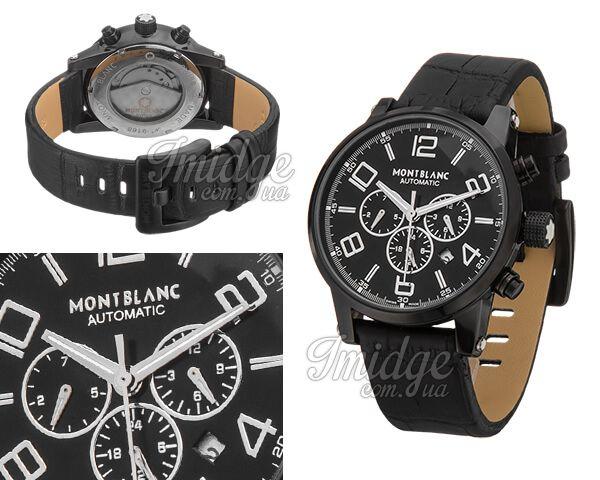 Копия часов Montblanc  №MX3369