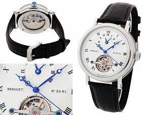 Копия часов Breguet  №MX2424