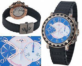 Мужские часы DeWitt  №N0266