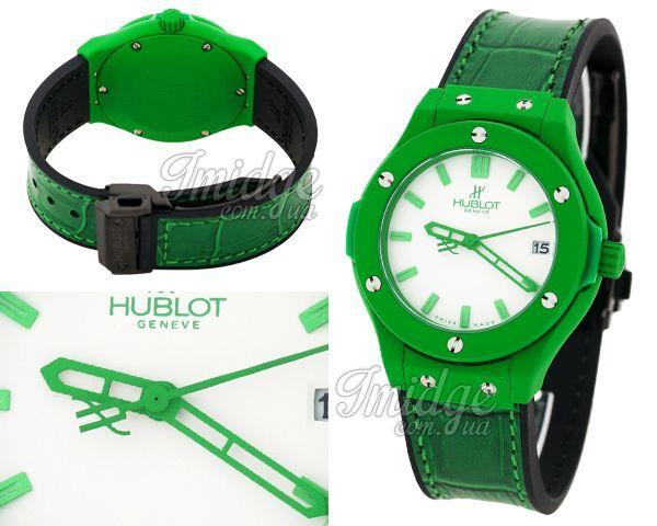 Женские часы Hublot  №N2148