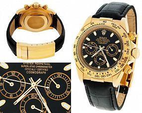 Мужские часы Rolex  №N1983
