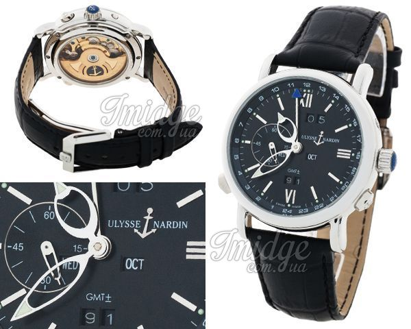 Мужские часы Ulysse Nardin  №MX2486