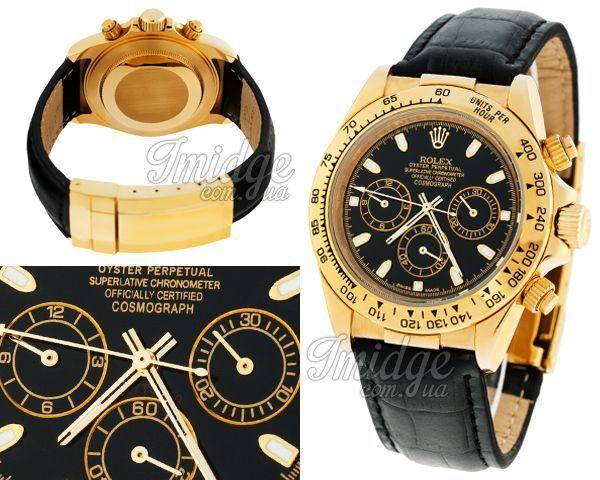 Копия часов Rolex  №N1983