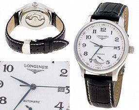 Копия часов Longines  №MX1008