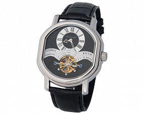 Мужские часы Bvlgari Модель №MX0559