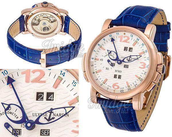 Мужские часы Ulysse Nardin  №MX2893