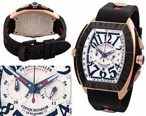 Мужские часы Franck Muller  №N1845