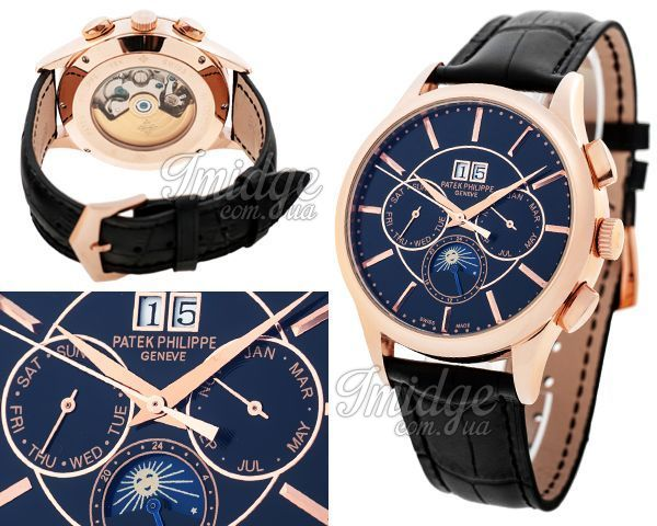 Мужские часы Patek Philippe  №MX2287