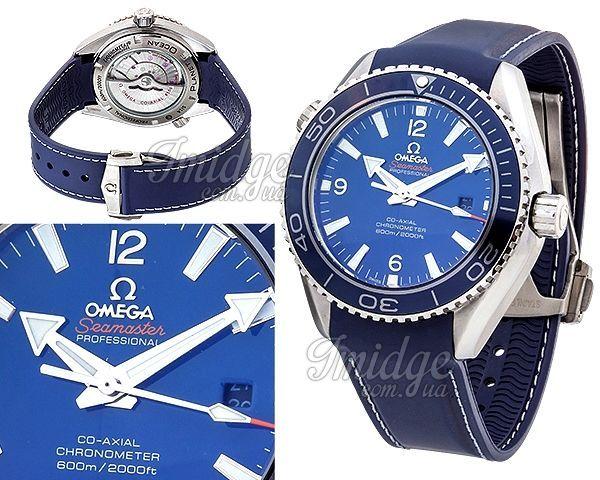 Мужские часы Omega  №N2457