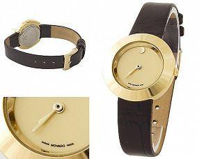 Женские часы Movado  №S0006