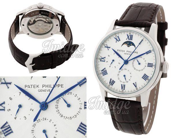 Мужские часы Patek Philippe  №MX2441