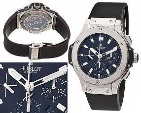 Мужские часы Hublot  №MX1385