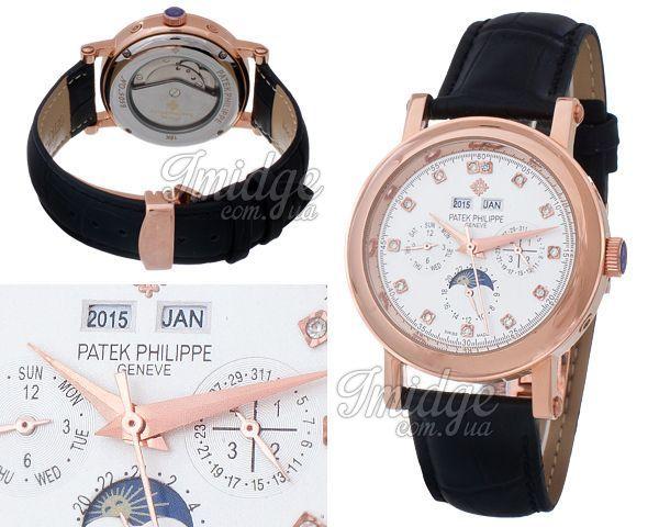 Мужские часы Patek Philippe  №M2744
